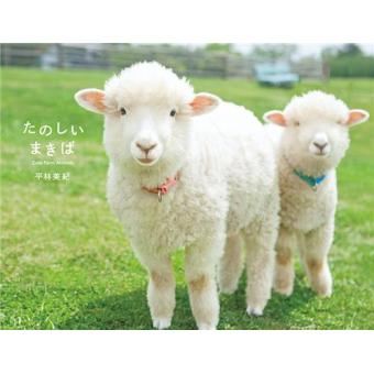 Makiba cute farm animals