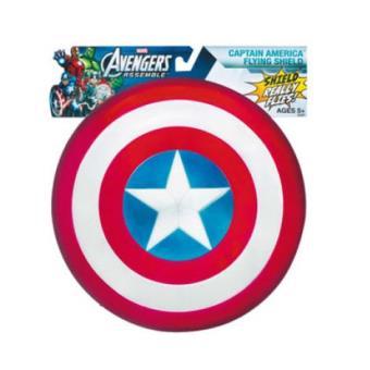 Bouclier de captain america avengers marvel accessoire - Bouclier capitaine america ...