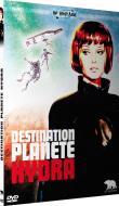 Photo : Destination Planète Hydra DVD