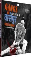 Gangs of Wasseypur - Partie 2 (DVD)