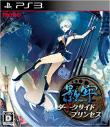 Deception IV Blood Ties PS3 - PlayStation 3