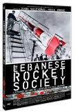 Photo : The Lebanese Rocket Society : l'étrange histoire de l'aventure spatiale libanaise