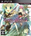 Tears To Tiara 2 PS3 - PlayStation 3