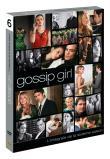 Gossip Girl - Saison 6 (DVD)