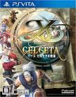 Ys Memories of Celceta PsVita - PS Vita
