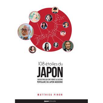 108 étoiles du Japon, Matthieu Pinon