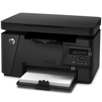 imprimante hp laserjet pro m125nw multifonctions. Black Bedroom Furniture Sets. Home Design Ideas