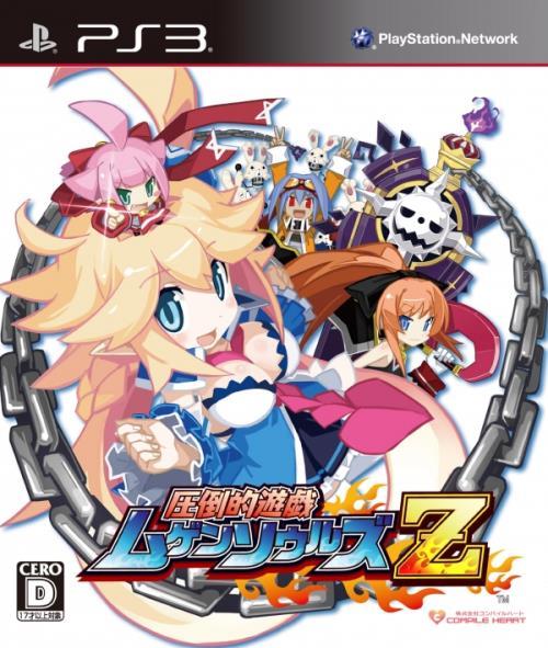 Mugen Soul Z PS3 - PlayStation 3