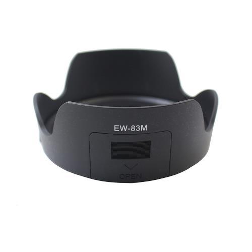 Pare-soleil Canon EW-83M pour Objectif Canon EF 24-105 mm