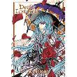 Devil's lost soul, T2-Kaori Yuki