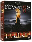 Revenge - Saison 2 (DVD)