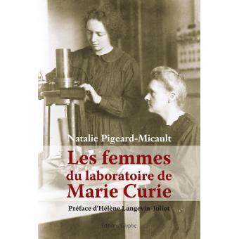 Les femmes du laboratoire Marie Curie