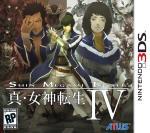 Shin Megami Tensei - Nintendo 3DS