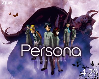 Shin Megami Tensei - Persona - Nintendo 3DS