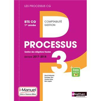 Processus 3 BTS CG 1ère année (Les processus CG) Livre + Licence élève 2017
