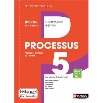 Processus 5 BTS CG 1ère et 2ème années (Les processus CG) Livre + licence élève 2017