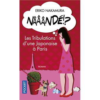 Naaande poche eriko nakamura livre - Papeterie japonaise paris ...