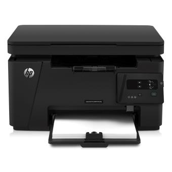 imprimante hp laserjet pro m125a multifonctions imprimante multifonctions laser noir. Black Bedroom Furniture Sets. Home Design Ideas