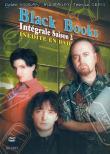 Black Books - Intégrale Saison 2 (DVD)