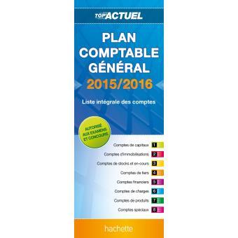actuel plan comptable 2015 2016 broché Collectif Achat Livre