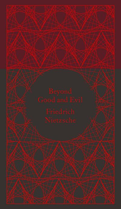 Friedrich nietzsche genealogy of morals essay 2