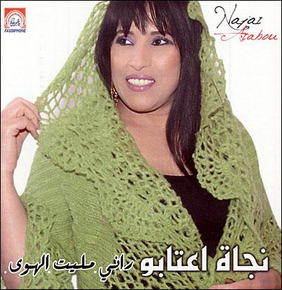 Rani mellit lahwa : Najat Aatabou en CD album : tous les disques à la ...