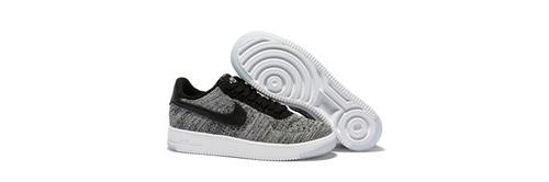 air force 1 mixte