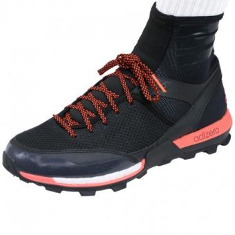 Nr Chaussures Running Achat Adidas Xt Homme Adizero Trail M m8wN0vn