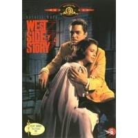 WEST SIDE STORY-BILINGUE