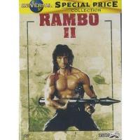 Rambo II (la mission)