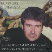 Mussorgsky: Songs & Dances of Death; Shostakovich: Suite Op. 145