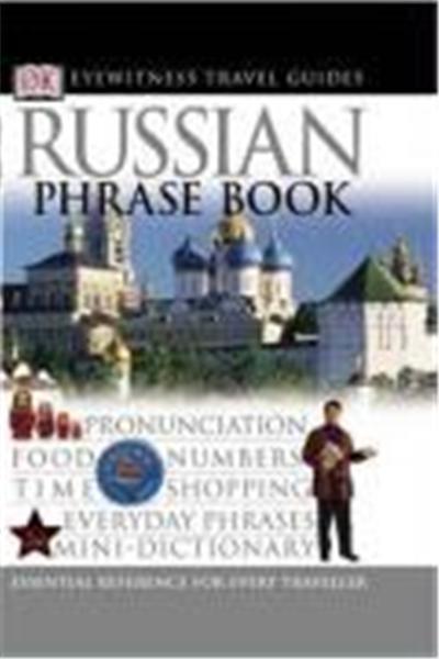 Eyewitne travel guides phrase books ruian phrase bookg solutioingenieria Image collections