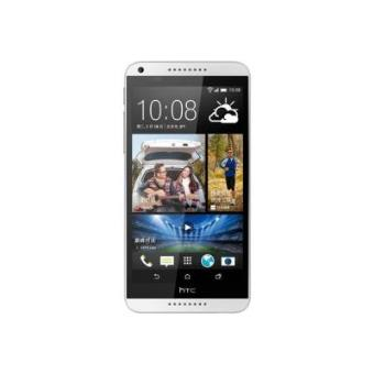 HTC Desire 816 - blanc - 4G LTE - 8 Go - GSM - Android smartphone