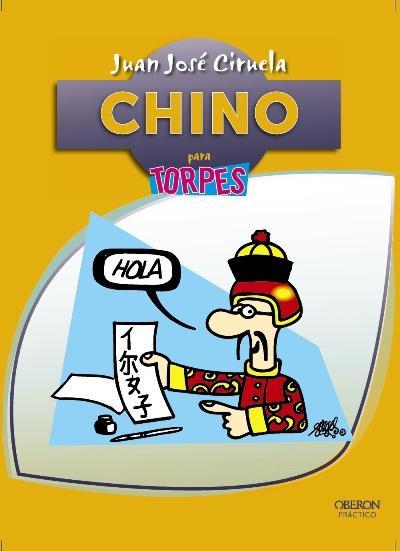 Chino para torpes
