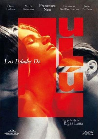 Las edades de Lulú - DVD