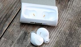 Sobre los auriculares