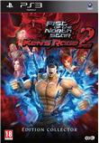 Fist Of The North Star - Ken's Rage 2 Edition Collector - PlayStation 3