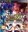Super Street Fighter IV Arcade Edition - Gamme Essentials