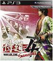 Way of The Samurai 4 - PlayStation 3