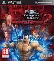 Fist Of The North Star - Ken's Rage 2 - PlayStation 3
