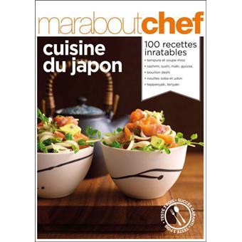 Cuisine Du Japon Broche Collectif Achat Livre Fnac