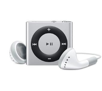 apple ipod shuffle 4 2 go silver lecteur mp3 achat prix fnac. Black Bedroom Furniture Sets. Home Design Ideas