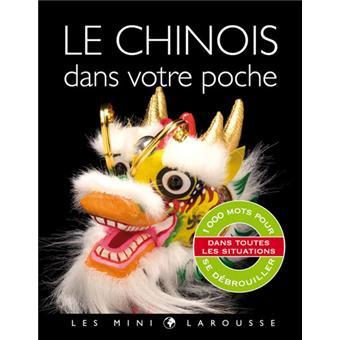 Le chinois dans votre poche