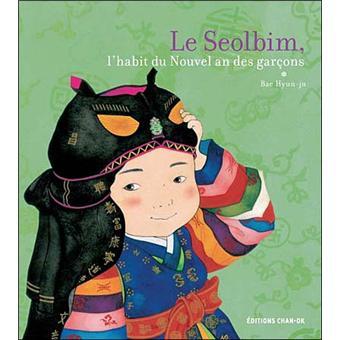 couverture album seolbim