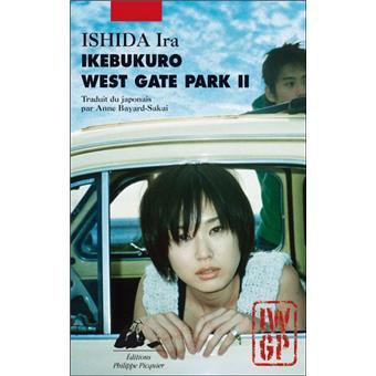 [Image: Ikebukuro-west-gate-park.jpg]