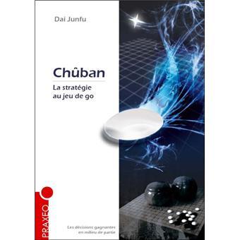 Chûban