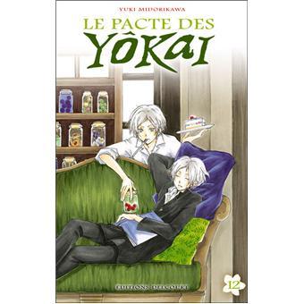 le pacte des yoka le pacte des yokai tome 12 pacte de y kai yuki midorikawa broch. Black Bedroom Furniture Sets. Home Design Ideas