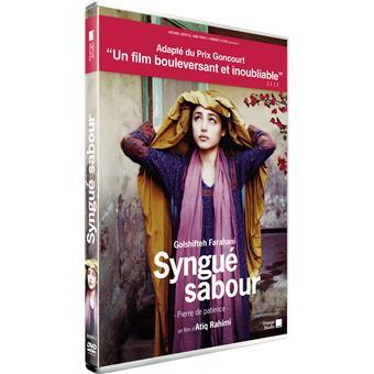 Syngué Sabour : Pierre de patience