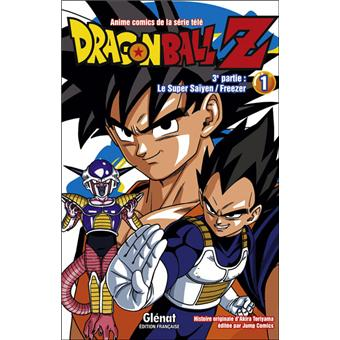 Dragon ball z le super sa yen freezer tome 01 dragon - Tout les image de dragon ball z ...