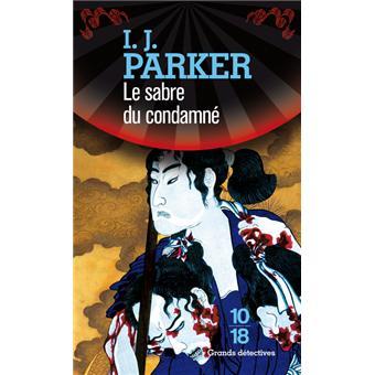 Le Sabre du condamné (Belfond Noir) (French Edition)